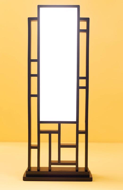 SAD lamp